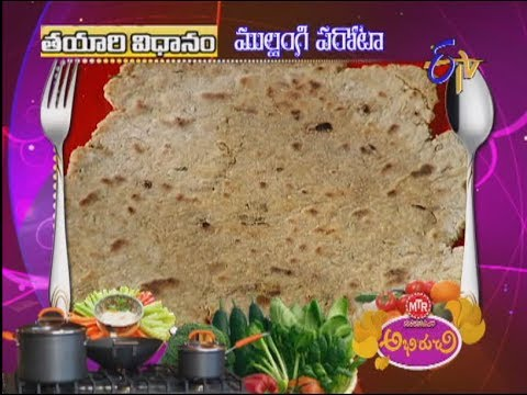 Abhiruchi  - Mullangi Paratha -   ???????? ????? 17 April 2014 02 PM