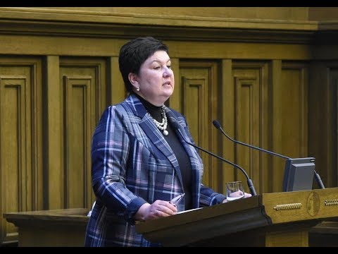 Заседание Пленума Верховного Суда РФ 15 мая 2018 года (видео)