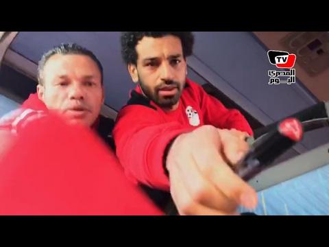 صلاح يهرب من مطاردة الجماهير في حراسة «الشرطة»
