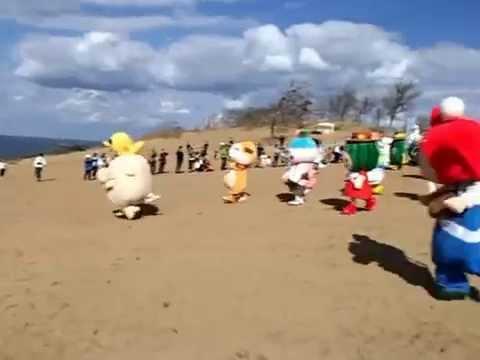 鳥取砂丘のゆるキャラ