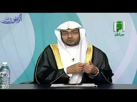 برنامج من كل الثمرات -وقفات -الشيخ صالح المغامسي