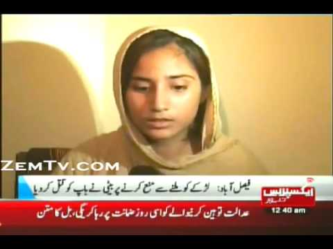 Video Daughter Killed Her Father - Pakistan download in MP3, 3GP, MP4, WEBM, AVI, FLV January 2017