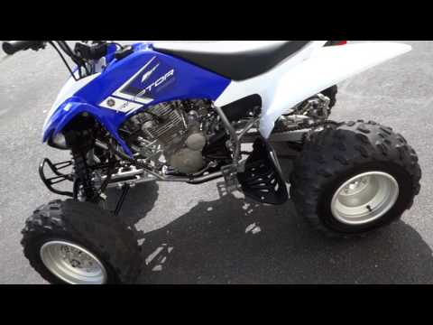 2013 Yamaha YFM 250 R