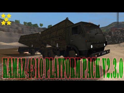 Kamaz 4310 platform pack v2.3.0