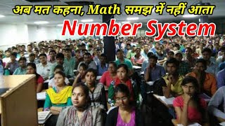 Number system || Number System by Rakesh yadav / Online Classes online coaching wifi study rpf maths