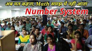 Number System by Kamal Sir // Ssc Gd Math Math online Online coaching wifi study maths Rakesh Yadav