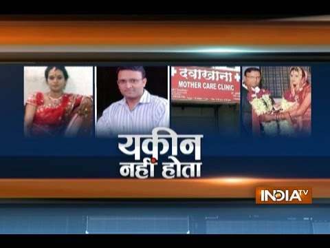 Yakeen Nahi Hota: The story of Software Engineer Killed His wife in Pune