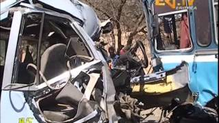 Eritrean Breaking News  Heavy Car Accident between Hagaz and Keren
