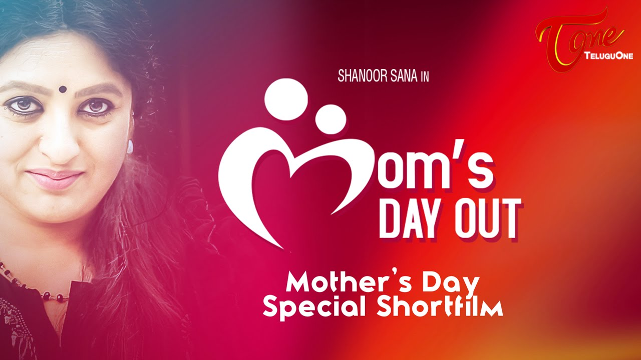 Mom's Day Out - Telugu Short Film
