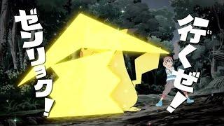 【公式】アニメ「ポケットモンスター サン&ムーン」プロモーション映像 by Pokemon Japan