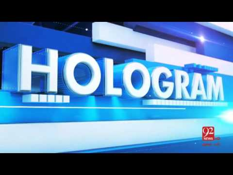 Hologram Technology - 92NewsHD