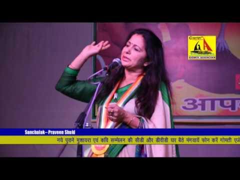 Video Baljeet Kaur Akhil Bhartiya Kavi Sammellan Gautampuri 2017 download in MP3, 3GP, MP4, WEBM, AVI, FLV January 2017