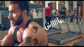 اغنيه انت تقدر ..  بنك مصر رمضان 2018