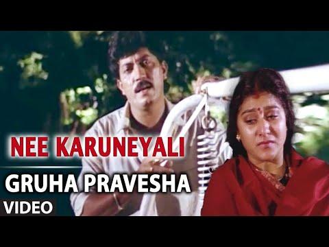 Video Nee Karuneyali II GRUHAPRAVESHA II Devaraj , Malashri download in MP3, 3GP, MP4, WEBM, AVI, FLV January 2017