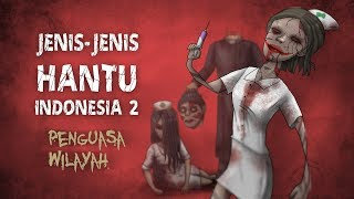 Video Jenis Hantu Indonesia 2 - Penguasa Wilayah, Suster ngesot, gepeng, Jeruk Purut | Rizky Riplay MP3, 3GP, MP4, WEBM, AVI, FLV Mei 2018