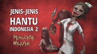 Video Jenis Hantu Indonesia 2 - Penguasa Wilayah, Suster ngesot, gepeng, Jeruk Purut | Rizky Riplay MP3, 3GP, MP4, WEBM, AVI, FLV Januari 2019