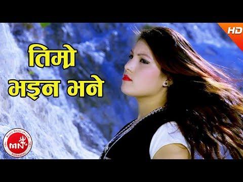 (एउटा काख को अर्को कोख छोरा || Nepali movie Clip || Aadhi Bato...8 min, 8 sec.)