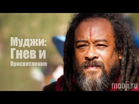 Mooji Video: Can a Realized Person Feel Anger?