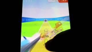 ArcherWorldCup videosu