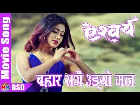 (New Movie Song 2017 || Bahar Sangai Udyo Maan || AISHWARYA...3 min, 18 sec)
