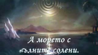 Евгения Георгиева - Помирение videoklipp