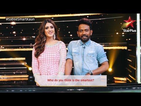 Sabse Smart Kaun   Dharmesh and Isha