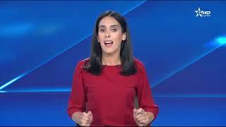 Jt en français Al Aoula du 26/10/2019