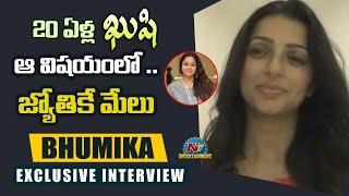 Bhumika Chawla Exclusive Interview About Kushi Movie
