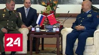 В Пекине Сергей Шойгу обсудит Сирию, Ирак и Ливию