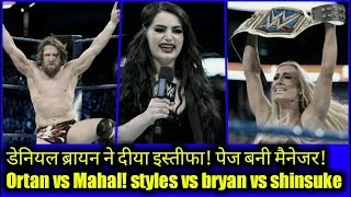 Nonton SmackDown New GM !SmackDown Live 10th april 2018 highlights Hindi! WWE News Hindi Film Subtitle Indonesia Streaming Movie Download
