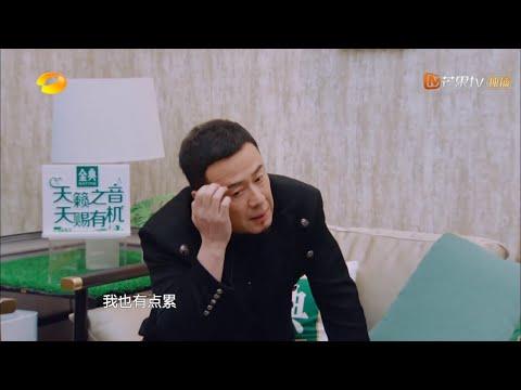 """刘欢杨坤濒临""""崩溃""""边缘,首发歌手能否坚守阵线?《歌手2019》EP10 花絮【湖南卫视官方HD】 - Thời lượng: 63 giây."""