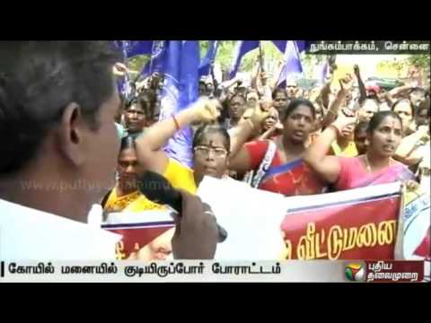 Temple-Land-Residents-Association-siege-HRCE-office-in-Chennai