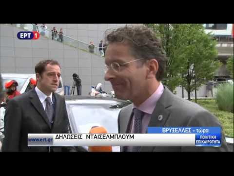 Ντέισελμπλουμ: Υπάρχουν ανοικτά ζητήματα, η απόφαση στους ηγέτες της Ευρωζώνης