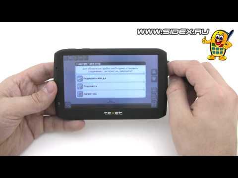 Видеообзор GPS навигатора Texet TN-610 Voice A5 (rus)