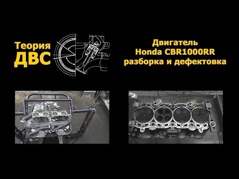 Мотор хонда мотоцикл фотография