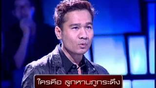 Khai Khu Khai Identity Thailand 21 February 2013 - Thai TV Show