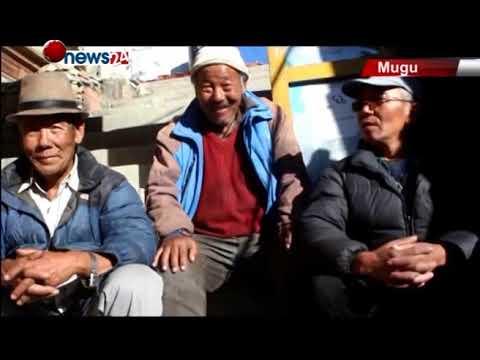 (स्थानीय सरकार गठन भएपनि मुगुको दुर्गम गाउँका काम अझै...3 min, 9 sec.)