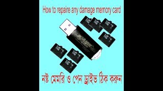 mamory card formating problem solution,Corrupted SD Card or USB Flash drive