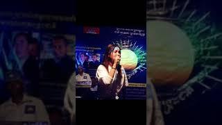 Khmer Music - ស្រណោះដីកេរ្តិ..