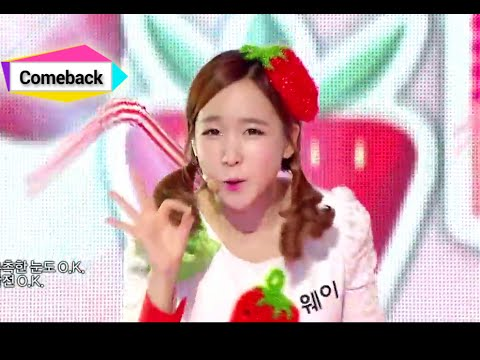 milk - Music core 20141025 Comeback Stage, Strawberry Milk - OK, 딸기우유 - 오케이 ▷Show Music Core Official Facebook Page - https://www.facebook.com/mbcmusiccore *쇼! 음악중심 토요일...