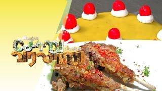 Konjam Soru Konjam Varalaaru(Easter Special)-05/04/2015