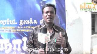 Hero at Malainattan Movie Launch