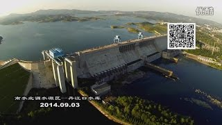 Danjiangkou China  city photos gallery : Aerial View of Danjiangkou Reservoir航拍南水北调源头丹江口水库