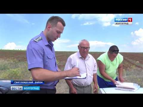 О мониторинге Россельхознадзором земель сельхозназначения в Волгоградской области