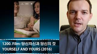 Nonton Korejski Film  Yourself And Yours  2016  Film Subtitle Indonesia Streaming Movie Download