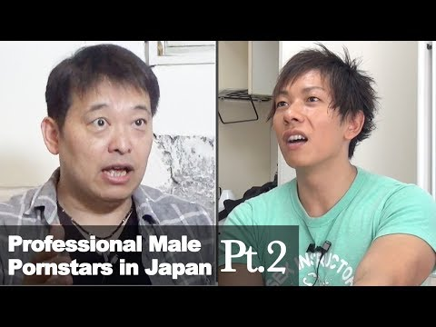 Why Japanese Porn is Popular | Interviewing Japanese Male Pornstars (Pt.2) (видео)
