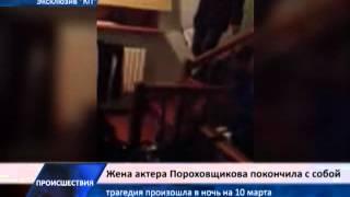 Как скачать бесплатно, без регистрации и смс: трагедия дома пороховщиковых (2013) satrip