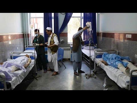Έκρηξη με 34 νεκρούς στο Αφγανιστάν