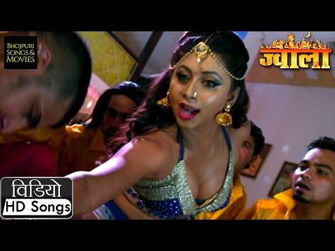 Video Jwala - Odhni Chhodni | Glory Mohanta Songs | New Bhojprui Video Songs 2017 download in MP3, 3GP, MP4, WEBM, AVI, FLV January 2017