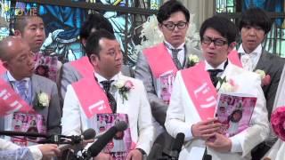 松井愛莉、小島よしお、ビビる大木ほか/結婚情報誌「ゼクシィ」新CM発表会
